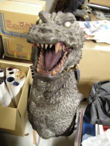 File:SokogekiGoji head on February 2009.jpg