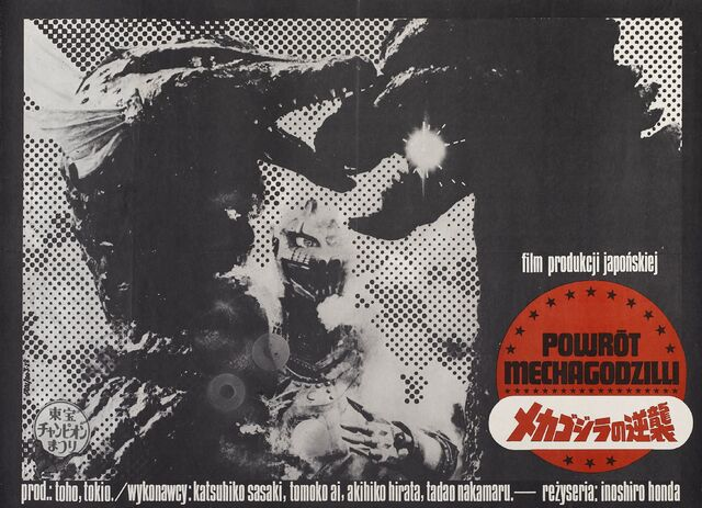 File:Terror of MechaGodzilla Poster Poland 1.jpg
