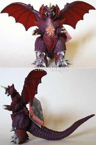 File:Bandai Japan 2005 Movie Monster Series - Destroyah.jpg