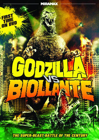File:Godzilla-vs-biollante-dvd.jpg