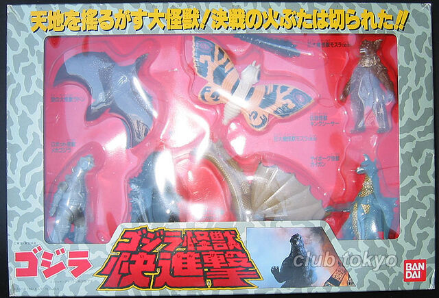 File:Another bandai playsetimage.jpeg