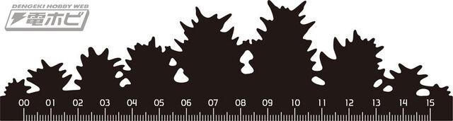 File:Dorsal plate ruler.jpeg