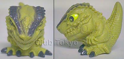 File:Sofubi Collection 1 Baby Zilla.jpg