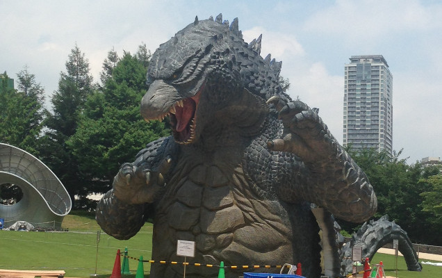 File:LegendaryGoji Statue In A Tokyo Park 2.jpg