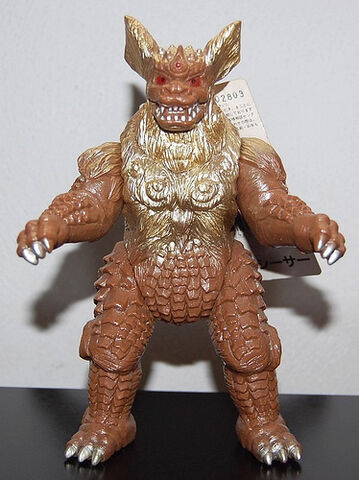 File:King Caesar 1993 toy