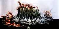 Nessie (Unmade film)