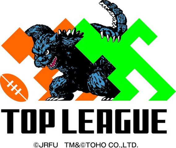 File:Top leagues godzillaimage.jpeg