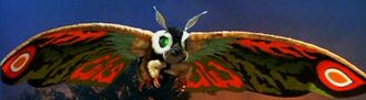 Mothra Leo in Rebirth of Mothra (click to enlarge)