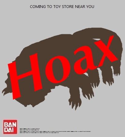 File:Hoax vishnuimage.jpeg