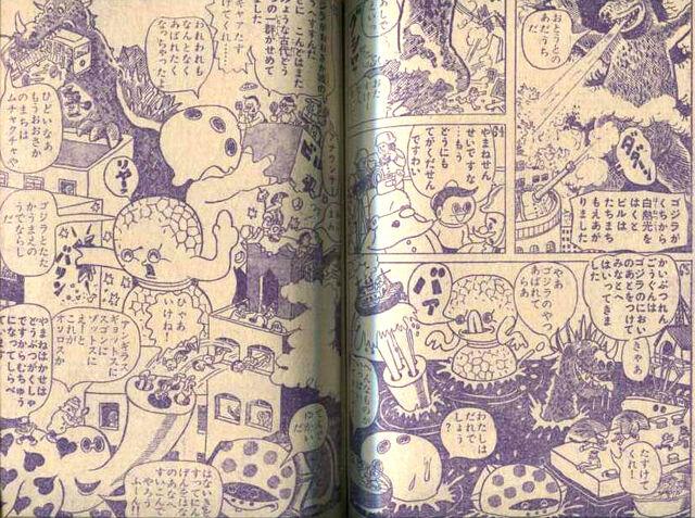 File:GodzillaShigeruSugiuraShonenKurabu2015February02B.jpg