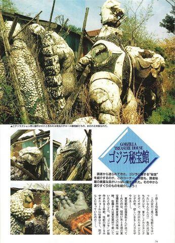 File:Rotting Godzilla Suits.jpg