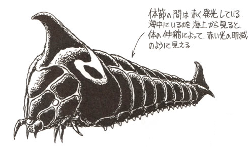 File:Concept Art - Godzilla vs. Mothra - Battra Larva 1.png