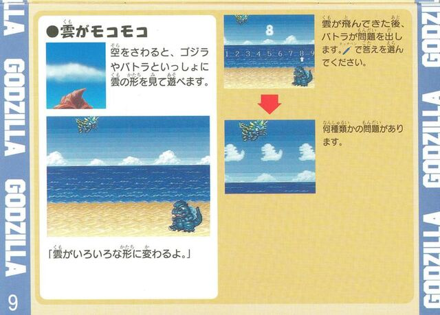 File:GHPMI Manual 11.jpg