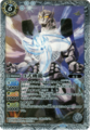 Battle Spirits Type-3 Kiryu Card