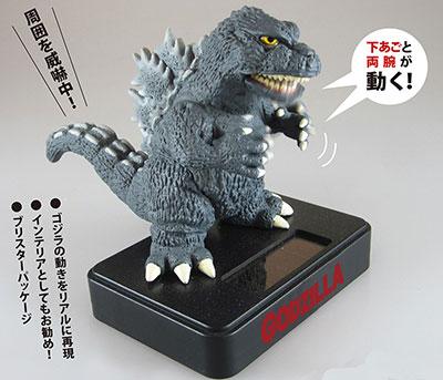 File:Godzilla thing???.jpeg