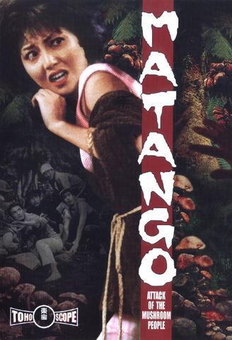 File:Tokyo Shock Matango DVD Cover.jpg