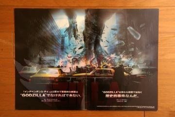 File:1998 MOVIE GUIDE - GODZILLA 1998 PAGES 1.jpg