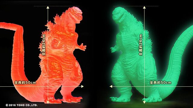 File:Giant monsters series shin godzila .jpeg