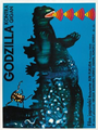 Godzilla Movie Posters - Godzilla vs. Gigan -Polish-