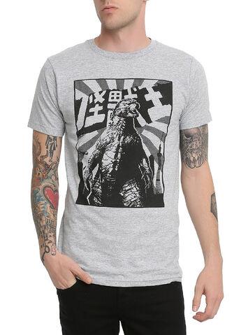 File:Godzilla 2014 Poster Slim-Fit T-Shirt.jpg