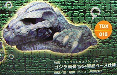 File:Godzilla skeleton bustimage.jpeg