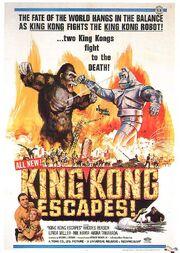 Kong cartoon 05
