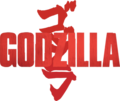 Poster Creator - Godzilla Logo Red