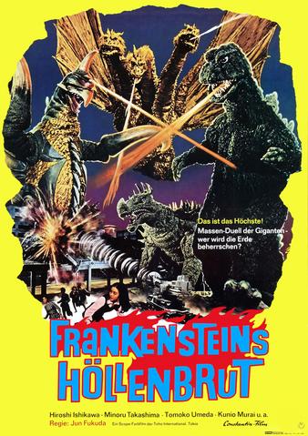 File:Godzilla vs. Gigan Poster Germany.png