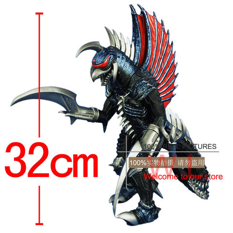 File:Bootleg gigan figureimage.jpeg