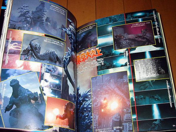 File:Final Wars - Ebirah Monster X Hedorah.JPG