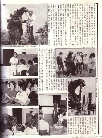 File:Uchusen -2 page 2.png