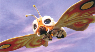 Fairy Mothra in Rebirth of Mothra III (click to enlarge)