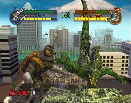 File:Japanese Godzilla Save The Earth Gameplay.jpg
