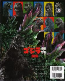 File:Godzilla 1954-1999 Super Complete Works back.jpg