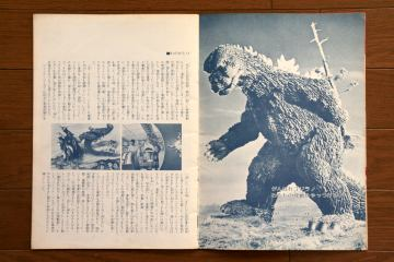 File:1973 MOVIE GUIDE - GODZILLA VS. MEGALON PAGES 1.jpg