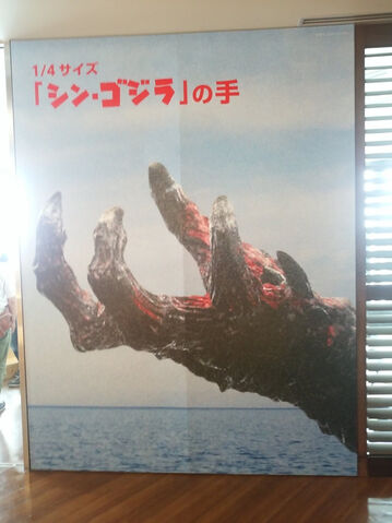 File:Shingoji hand.jpeg