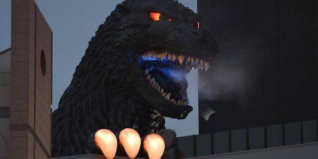 File:Godzilla Head.jpg