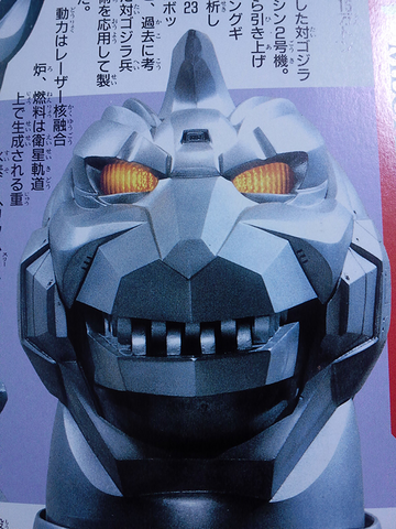 File:Mechagodzilla 2 Face.png