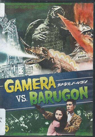 File:Gamera - Gamera vs. Barugon Shout! Factory.jpg