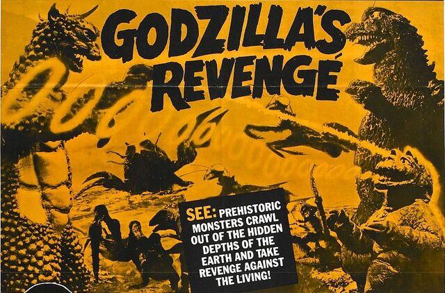 File:Godzilla's Revenge American Poster.jpg