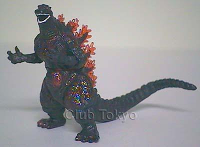 File:Bandai HG Set 4 Burning Godzilla.jpg