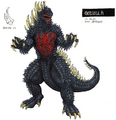 Concept Art - Godzilla Final Wars - Godzilla 4