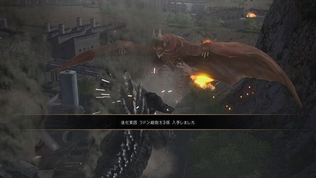 File:PS4 Godzilla vs. Rodan.jpg