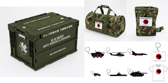 File:Even more Shingoji merchandise .jpeg