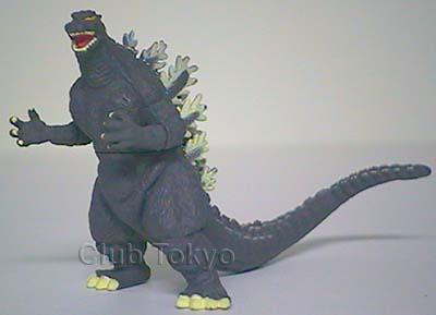 File:Bandai HG Set 2 Godzilla '96.jpg