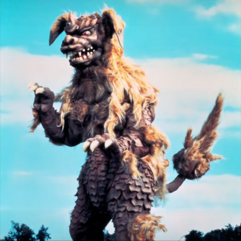 File:Kaiju Guide King Ceasar.png