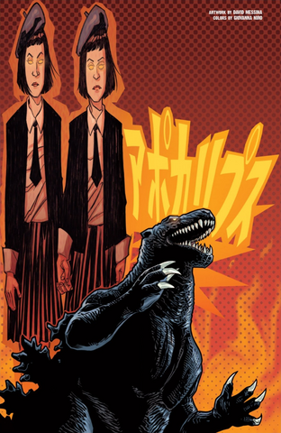 File:KINGDOM OF MONSTERS Issue 11 CVR A Art.png
