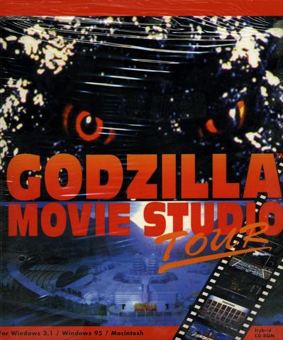 File:Godzilla Movie Studio Tour.png