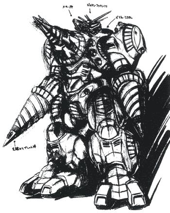 File:Concept Art - Godzilla vs. SpaceGodzilla - MOGUERA 1.png
