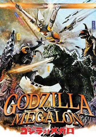 File:Godzilla vs. Megalon Poster.jpg